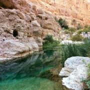 Oman piscine naturali