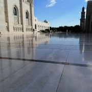 Oman Palace AroundTheDesert